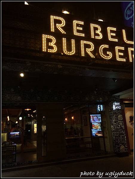 Rebel Burger