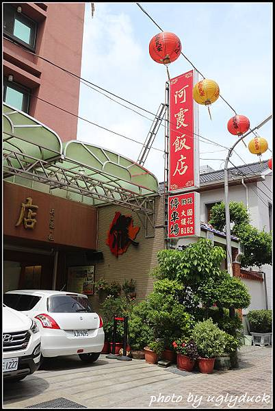 台南_阿霞飯店