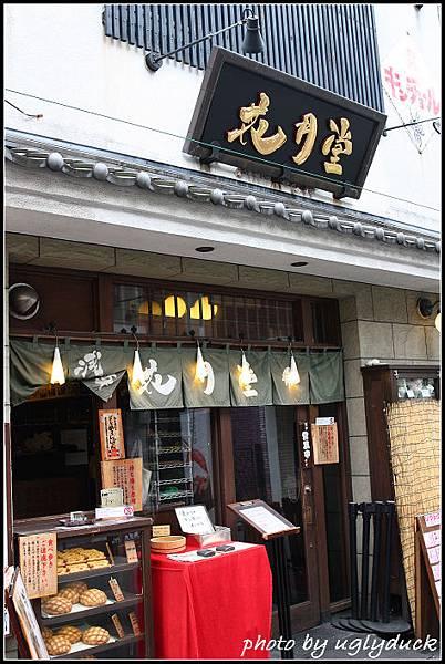 東京_淺草_花月堂