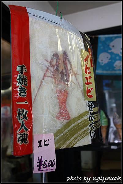 江之島_章魚煎餅