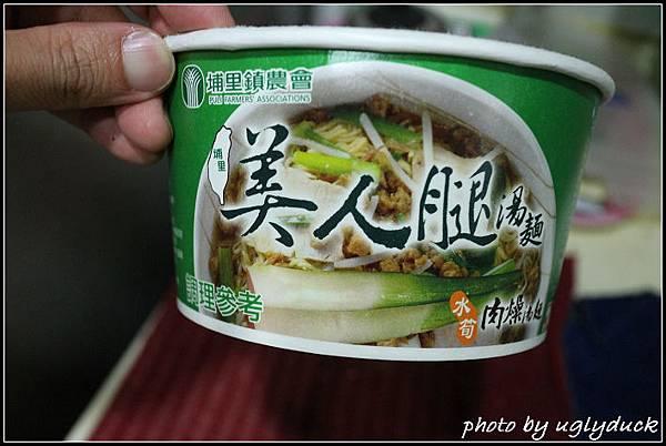 筊白筍泡麵