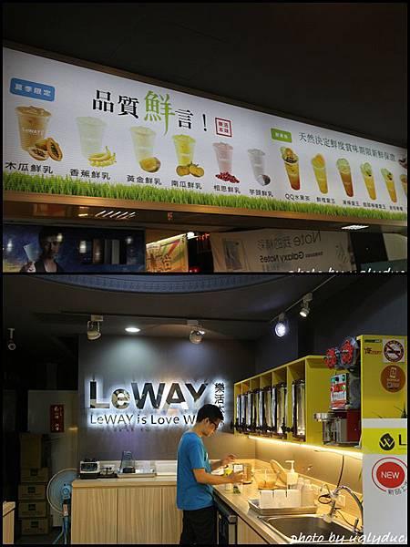 LaWay