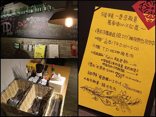 TD Cafe