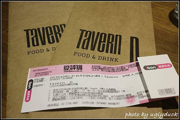 Tavern D