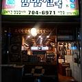 0528_清涼麵