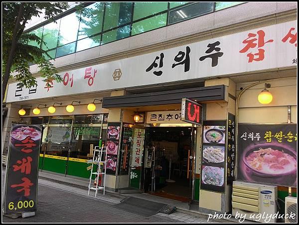 0529_粉腸鍋