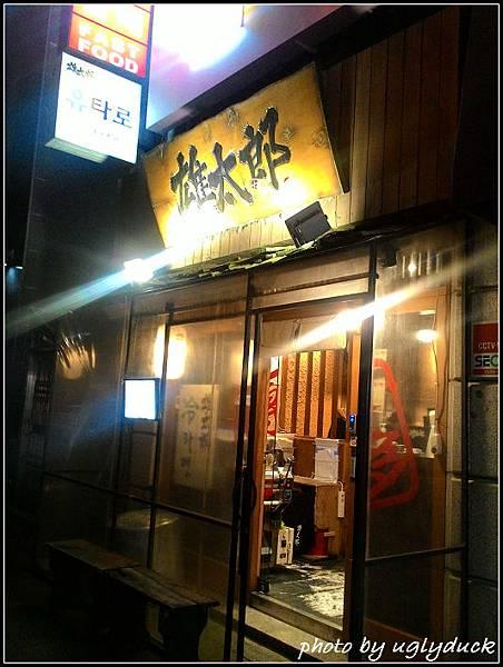 0531_雄太郎拉麵