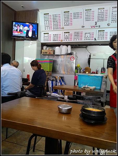 0601_石鍋拌飯