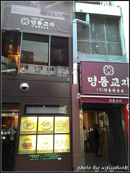 0602_明洞_餛飩肉燥麵