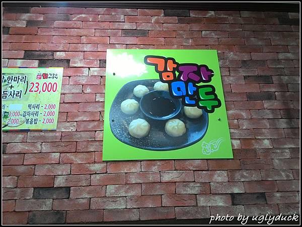 0607_雞絲麵