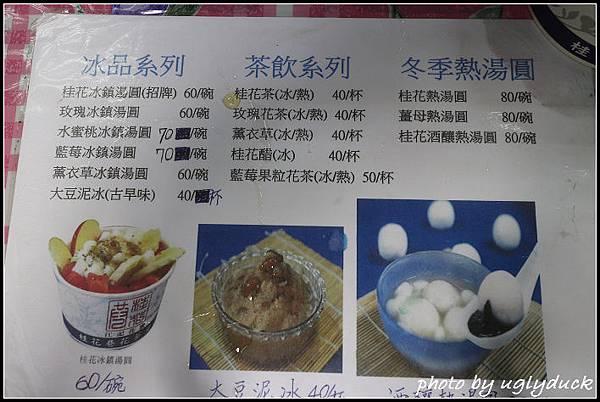 南庄老街_江記桂花釀