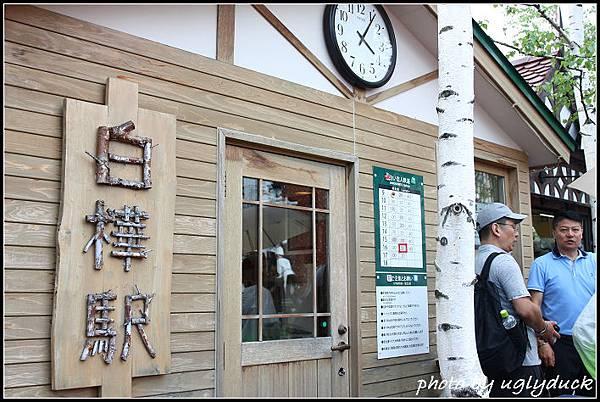 北海道札幌_白色戀人公園