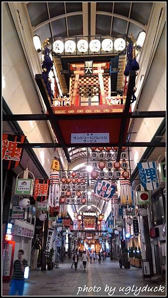 札幌狸小路