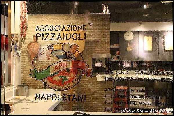 薩朵拿坡里披薩餐廳