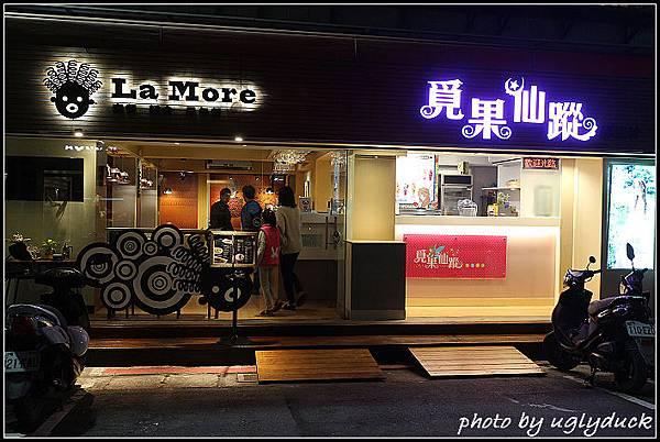 LaMore