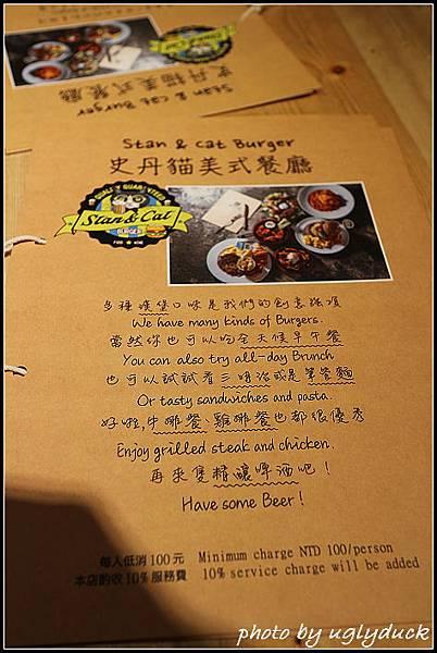 170901_Stan & Cat 史丹貓美式餐廳