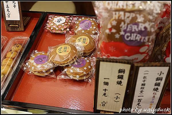 花蓮_豆_和菓子