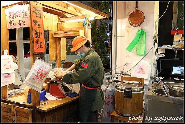 花蓮_阿桂油飯