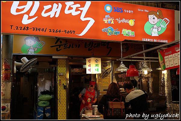 1009_廣藏市場綠豆餅