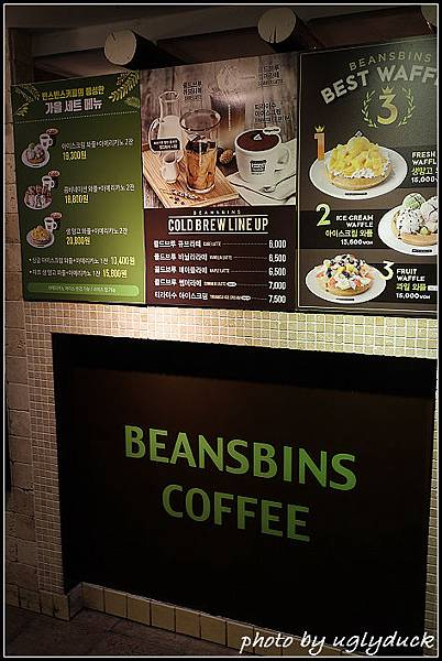 1008_BeansBin