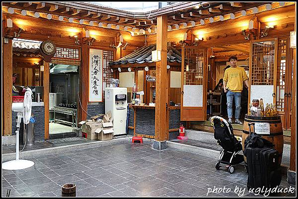 1005_土俗村蔘雞湯
