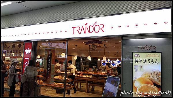 Trandor