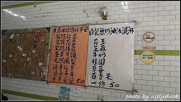 花蓮_豐春冰菓店