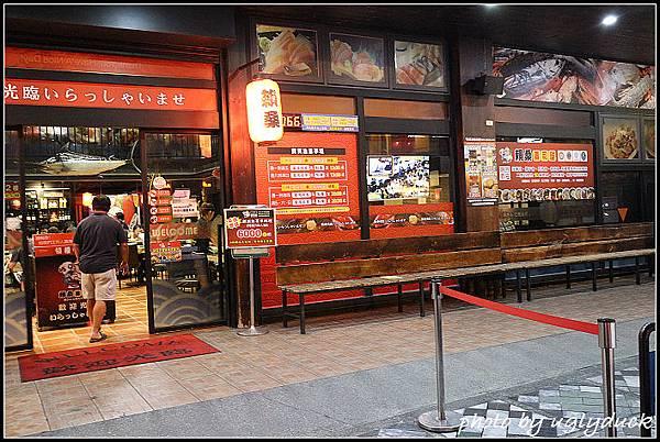 花蓮_賴桑日本料理