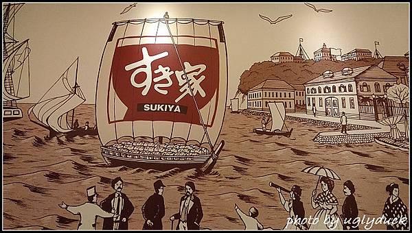 すき家sukiya