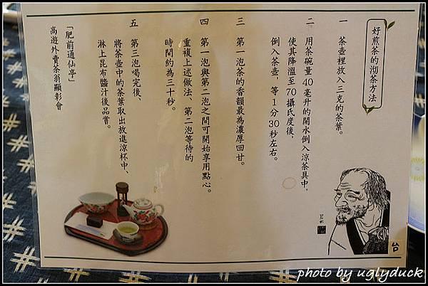 九州_肥前通仙亭