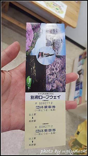 九州_鶴見岳纜車