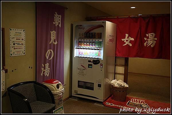 別府PASTORAL溫泉飯店