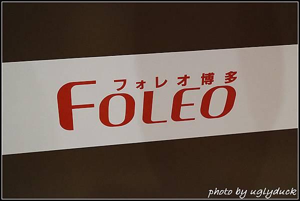 Foleo博多
