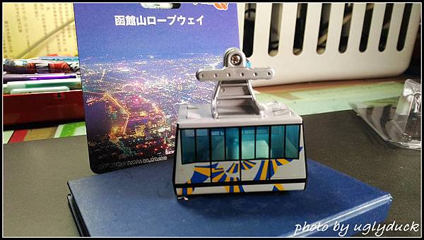 函館山纜車