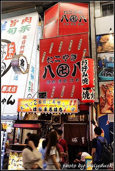 大阪_章魚燒餐館