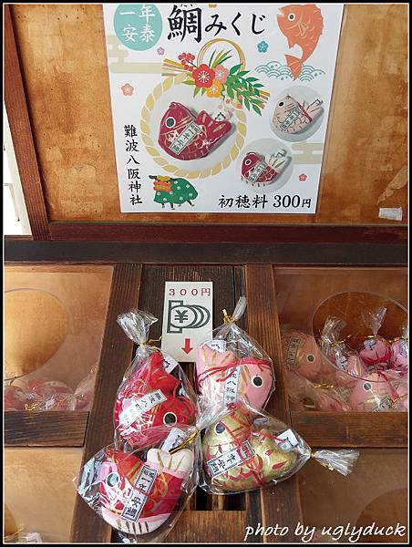 IMAG3885_難波八阪神社