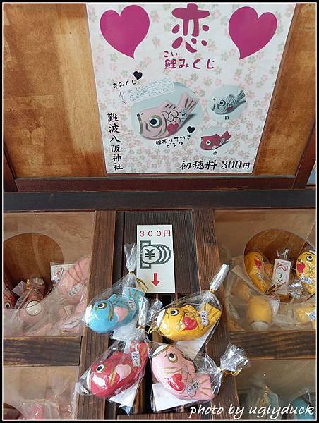 IMAG3884_難波八阪神社