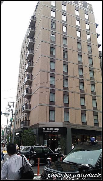 P_20190913_120648_大阪日和飯店