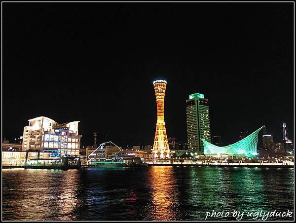 IMAG4509_神戶港