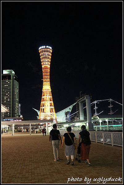 IMG_3465_神戶港