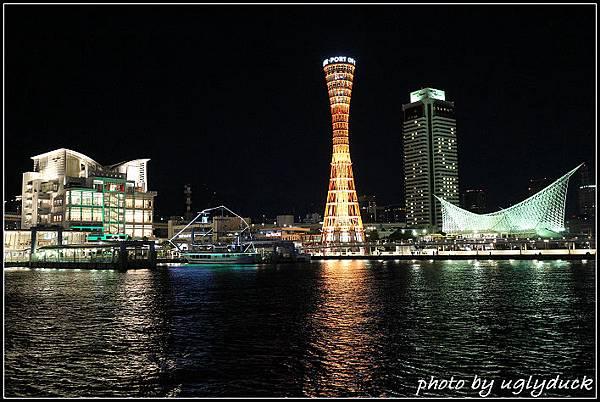 IMG_3464_神戶港