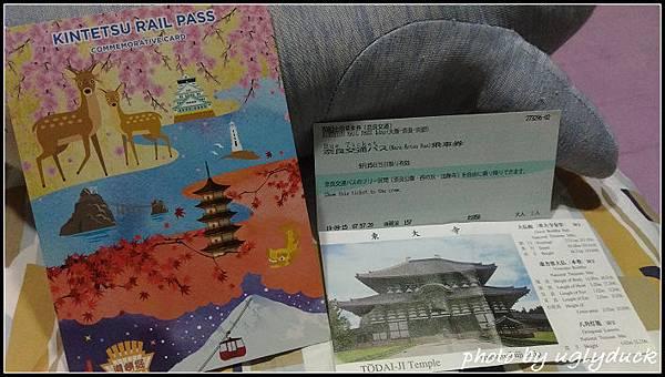 P_20191023_174626_奈良_東大寺