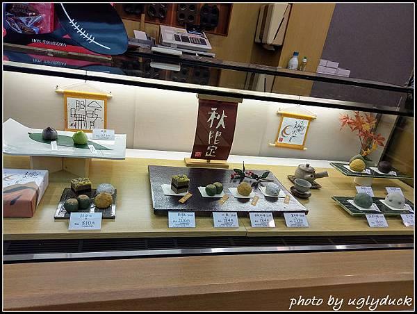 IMAG4473_本高砂屋