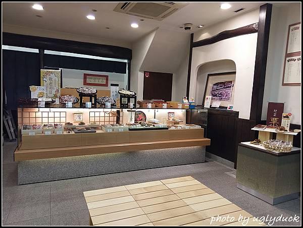 IMAG4472_本高砂屋