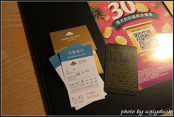 金湖飯店IMG_3596
