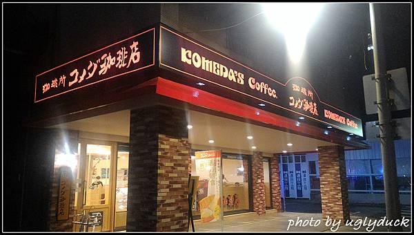 咖啡館_204106