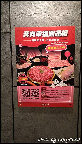 肉多多_24895