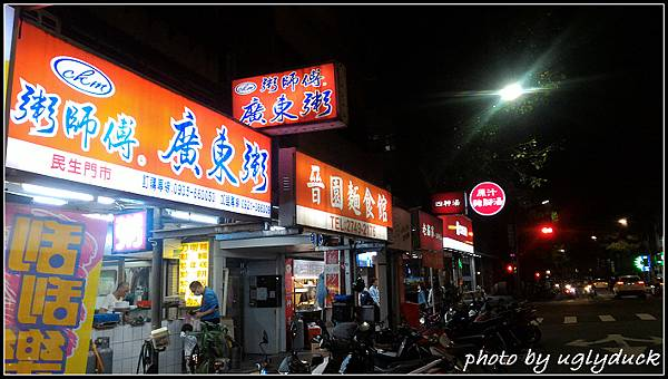 晉原山西刀削麵館_27153