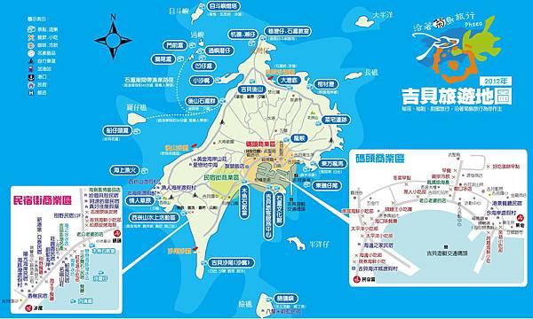 吉貝地圖2