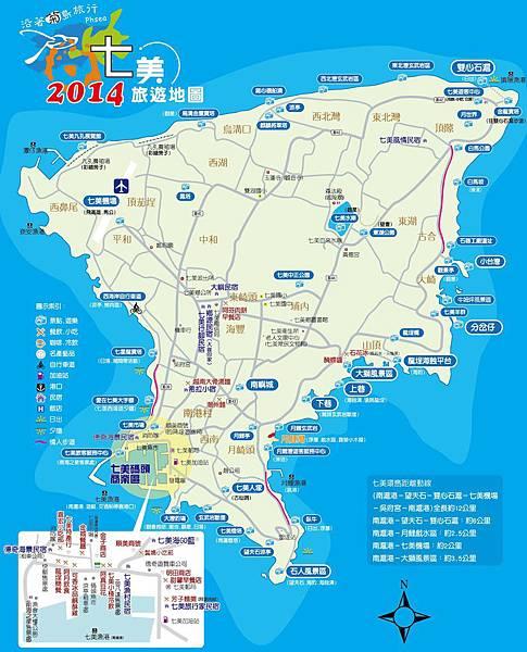 2014地圖美